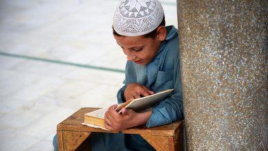 Photo of د مدرسو ارزښت په ټولنه کي (۴)