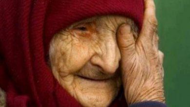 Photo of زړې ښځي به جنت ته نه ځي