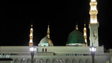 Photo of د رسول الله صلی الله علیه وسلم حیرانونکې مينه