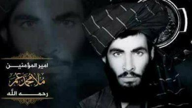 "Photo of د مرحوم ملامحمد عمر ""مجاهد"" (رحمه الله) څو لنډې تاريخي کارنامې"