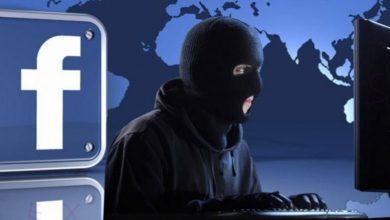 Photo of هیکرانو د فیسبوک کاروونکو زرګونه شخصي پیغامونه د خرڅلاو لپاره وړاندې کړي