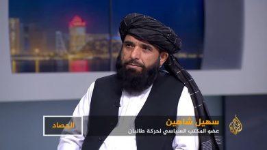Photo of طالبان: زموږ د بنديانو نه خلاصون د سولې تړون خلاف عمل دی